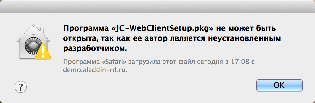 ../../../../_images/mac_safari_warning.png